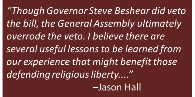 Passing the Religious Freedom Restoration Act
